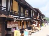 たなかや(奈良井宿)