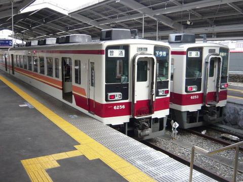 2018年2月撮影、東武日光駅にて東武6050系その1