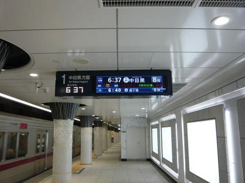 2017年12月撮影、日比谷線上野駅その6