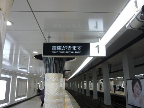 2017年12月撮影、日比谷線上野駅その5
