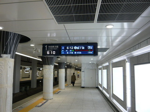 2017年12月撮影、日比谷線上野駅その3