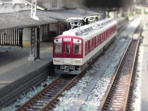 しらない温泉駅と近鉄9000系その2