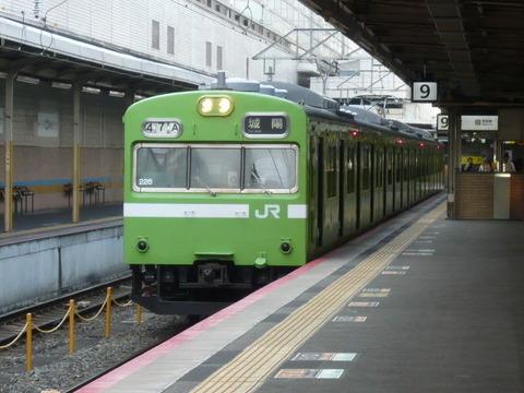 2018年2月撮影、京都駅にて103系