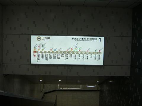 2017年12月撮影、日比谷線上野駅その4
