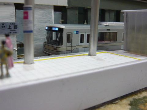 飢乃町駅と東京メトロ03系その5