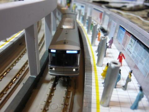 飢乃町駅と東京メトロ03系その1