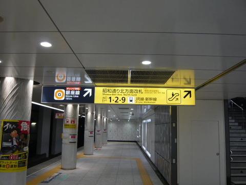 2017年12月撮影、日比谷線上野駅その2