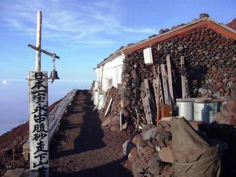御殿場口・7合9勺に位置する山小屋・赤岩八合館
