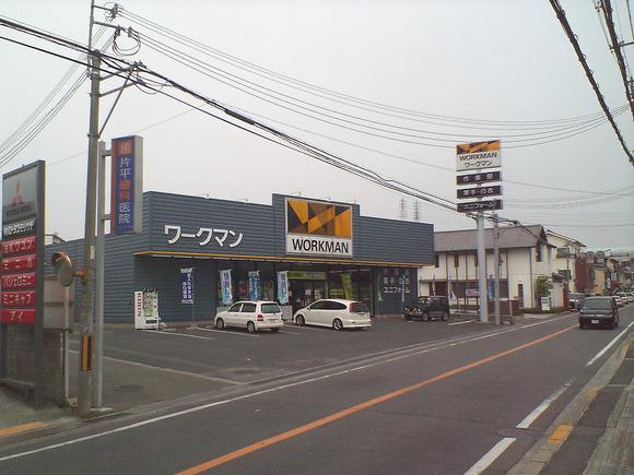 ワークマン 和泉中央店