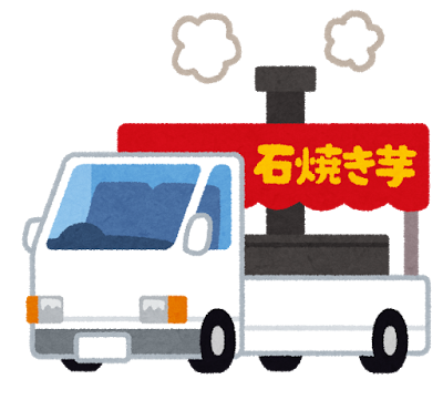 3yakiimo_car