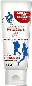 Protect J1