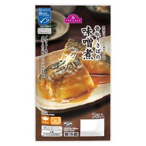 骨取りさばの味噌煮 (1)