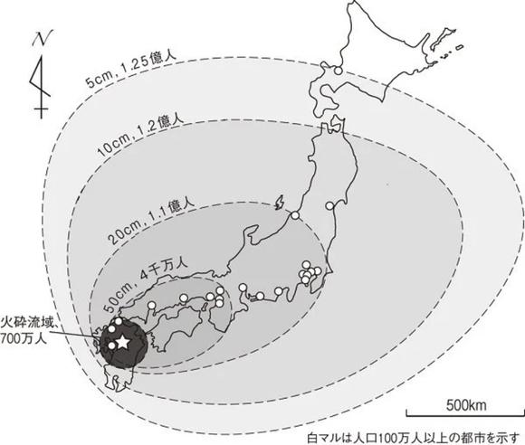 阿蘇山・カルデラ噴火の恐ろしさ