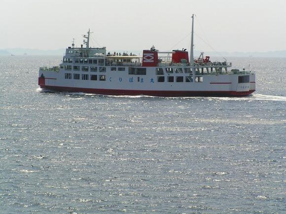 航行中の東京湾フェリー「くりはま丸」P1010138