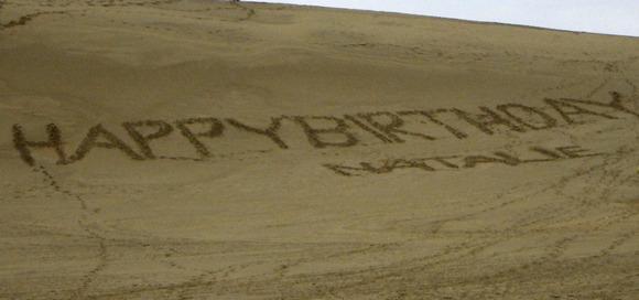 鳥取砂丘の落書き