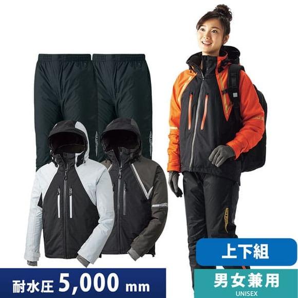 イージスオーシャン防水防寒スーツ  (1)