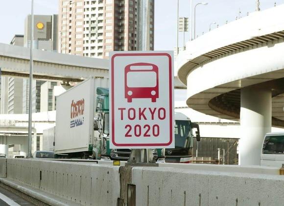 感染終息後に高速道路無料化へ 政府検討、観光業を支援