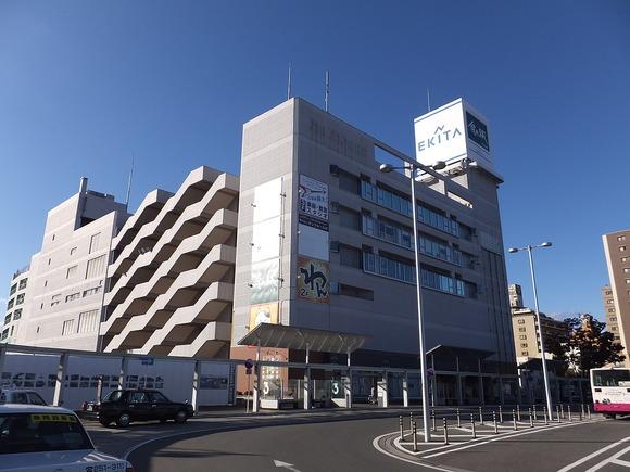 前橋駅北口ロータリー南側からエキータを望む(2015年11月)