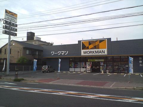 ワークマン 泉大津店