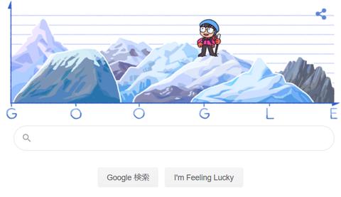 tabei google