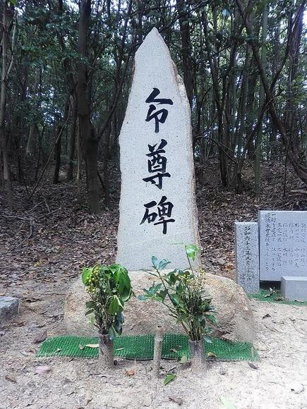岡田更生館事件の犠牲者を悼む石碑