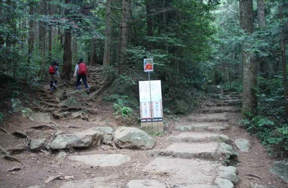 白雲橋コース 筑波山ケーブルカー ロープウェイ