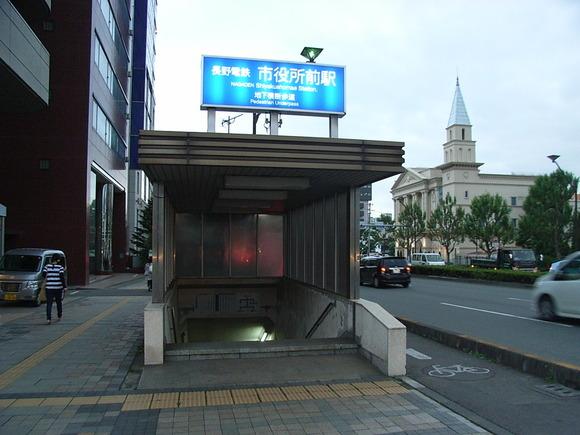 市役所前駅出口