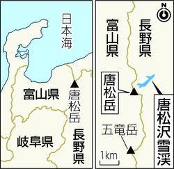 唐松沢の地図