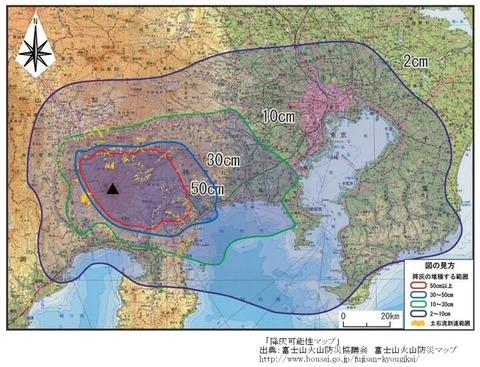 富士山降灰可能性図拡大図