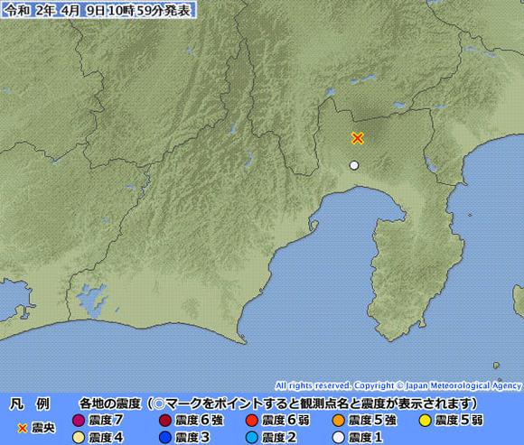 震度1以上が観測された地点 静岡