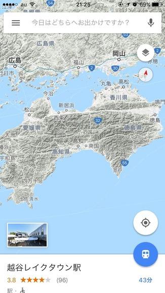 四国の俯瞰図スクショ