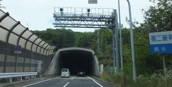第二新神戸トンネル上り線側入口 箕谷から撮影