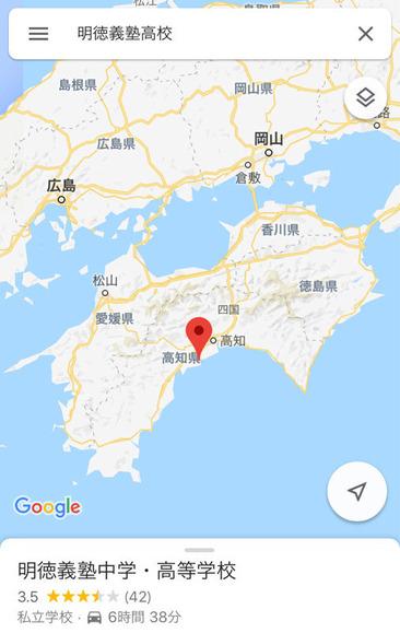 明徳義塾の場所地図