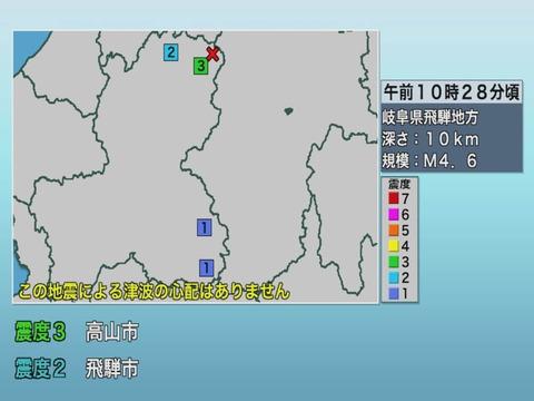 県境付近震源 (1)