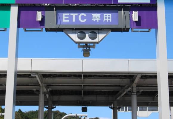 etc (1)