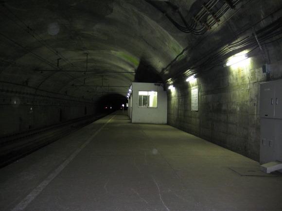 下り地下ホーム