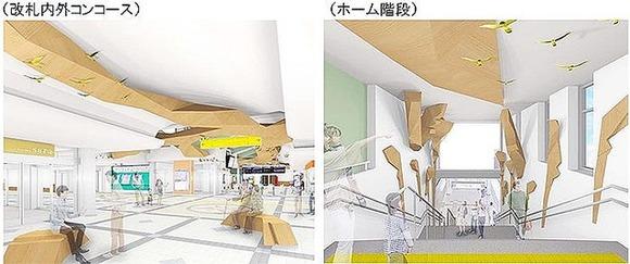 飯能駅コンコース、ホーム階段