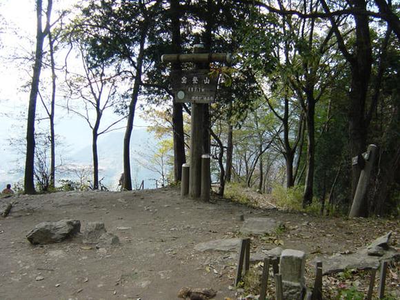 宝登山 (1)