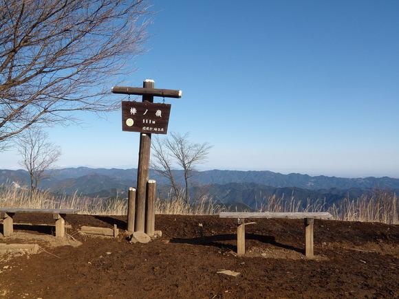 1280px-棒ノ折山