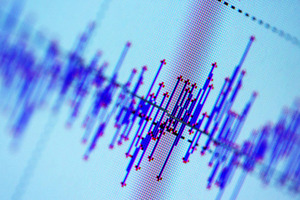 【研究】世界を駆け抜けた「謎だらけの地震波」 20分以上も継続