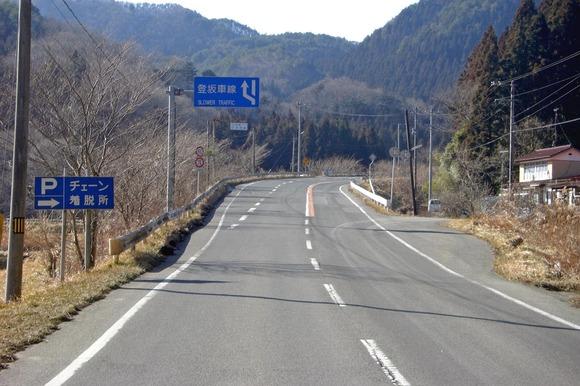 登坂車線 (1)