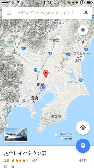 関東地方の俯瞰図スクショ