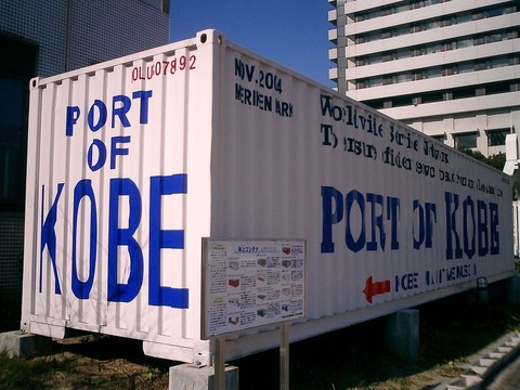 1280px-Container