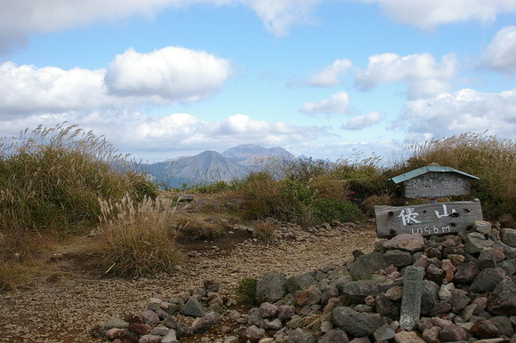 山頂標と奥に阿蘇五岳