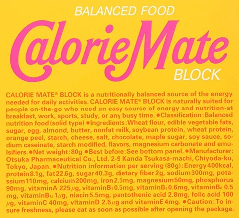 Calorie mate