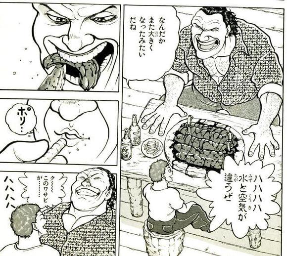 クマ肉 (1)