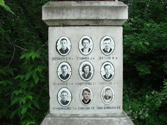 ディアトロフ峠事件の犠牲者の慰霊碑 (1)