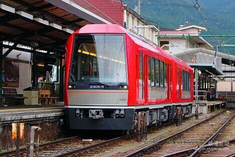 箱根登山鉄道 (1)