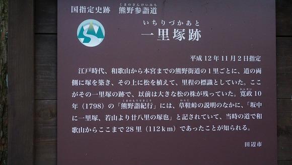 179-2