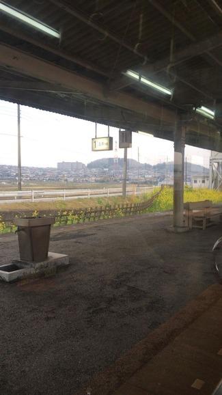 光風台駅ホーム